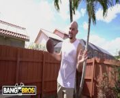 BANGBROS - Jmac Notices Kara Lee Sunbathing With Her Big Tits Hanging Out from مكوة يسرا