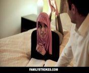 FamilyStrokes - Pakistani Wife Rides Cock In Hijab.mp4 from বাসর রাতে চোদাচুদির ছবি kaif xxx video hindiangladeshi doctor chaitali sexw bangla choti ব