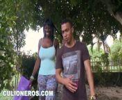 CULIONEROS - Hot Amazon Woman Karina Fucks My Lucky Friend from ebony pyt